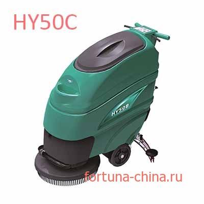HY50C