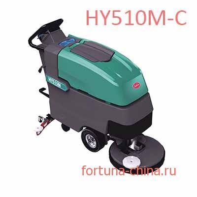 Поломоечная машина HY510M-C