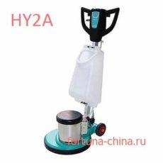 Полотер HY2A