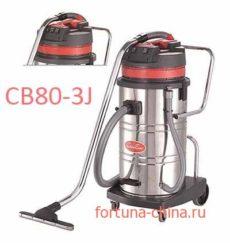 Пылеводосос CB80-3J